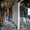 9 1 21 SRH Lynn veteran home renovation 9