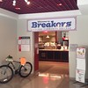 Breakers restaurant, Student Center