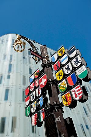 W Hotel, Leicester Square, London, United Kingdom