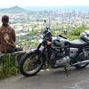 Over looking Honolulu and Diamond Head