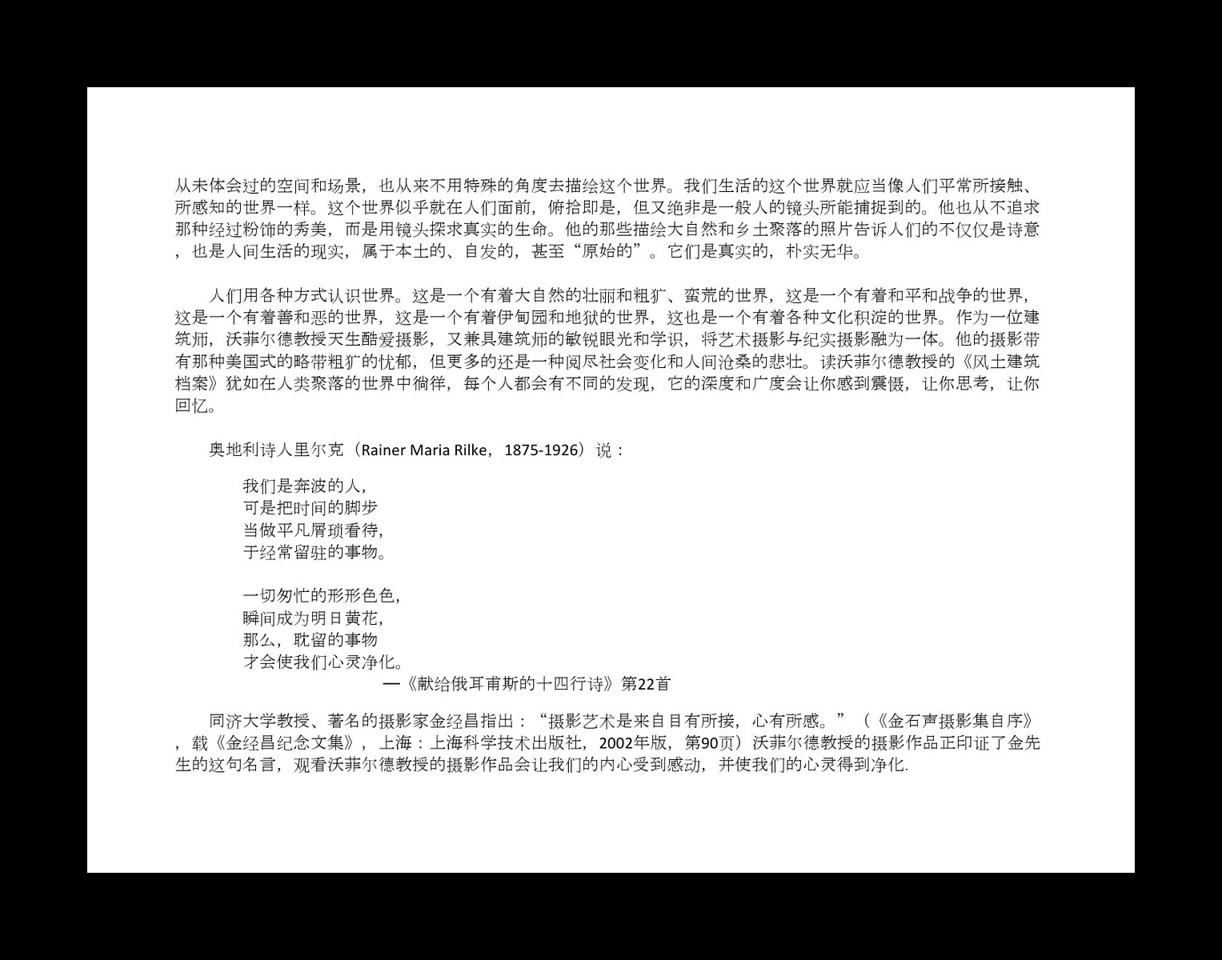 Zheng0004