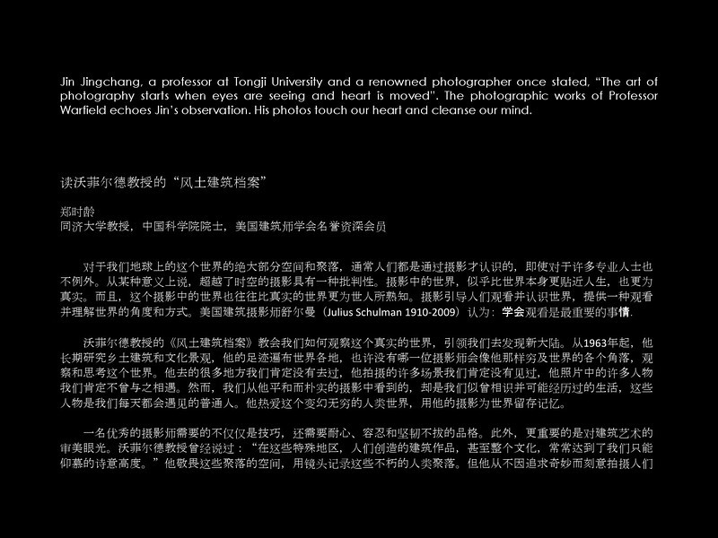 Zheng0007