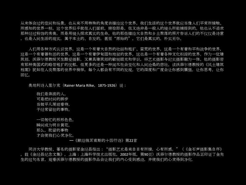 Zheng0008
