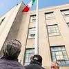 10 5 18 Lynn Italian flag raising 3