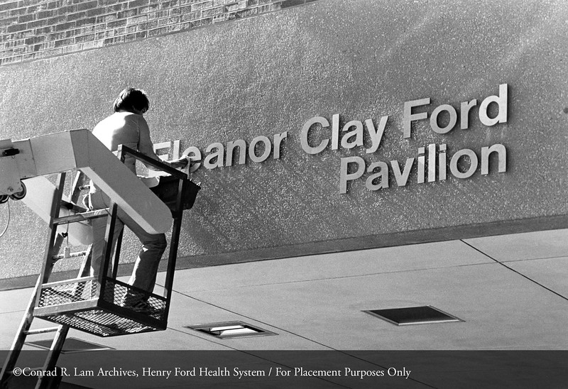 The Eleanor Clay  Ford Pavilion, 1982. From the Conrad R. Lam Collection, Henry Ford Health System. ID=09-027