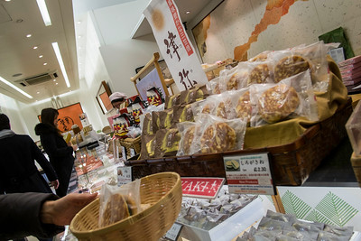 Minamoto Kitchoan selling traditional Japanese sweets, London, United Kingdom