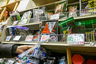 Shopping at Japanese grocery store in Soho, London, United Kingdom