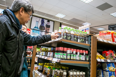 Japan Centre grocery store on Shaftesbury Avenue, West End, London, United Kingdom