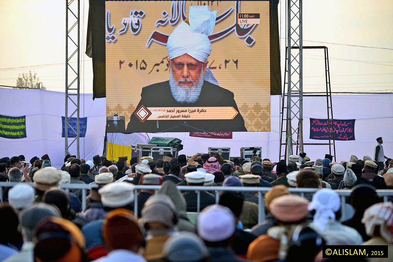 "Further elaborating on the unifying force of Khilafat (Caliphate) in the Ahmadiyya Muslim Community, Hazrat Mirza Masroor Ahmad said:  ""With the Grace of Allah, the Ahmadiyya Muslim Community has spread throughout the world. It has spread in the West and in the East. It has spread in the North and in the South. It has spread to Africa, to Asia, to Europe, to the Americas, to Australia and across the globe to all Islands. All Ahmadi Muslims, wherever they be, are united together under one banner."