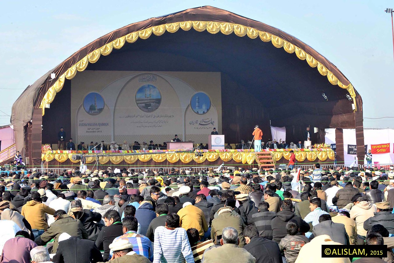 The Jalsa stage in Qadian.