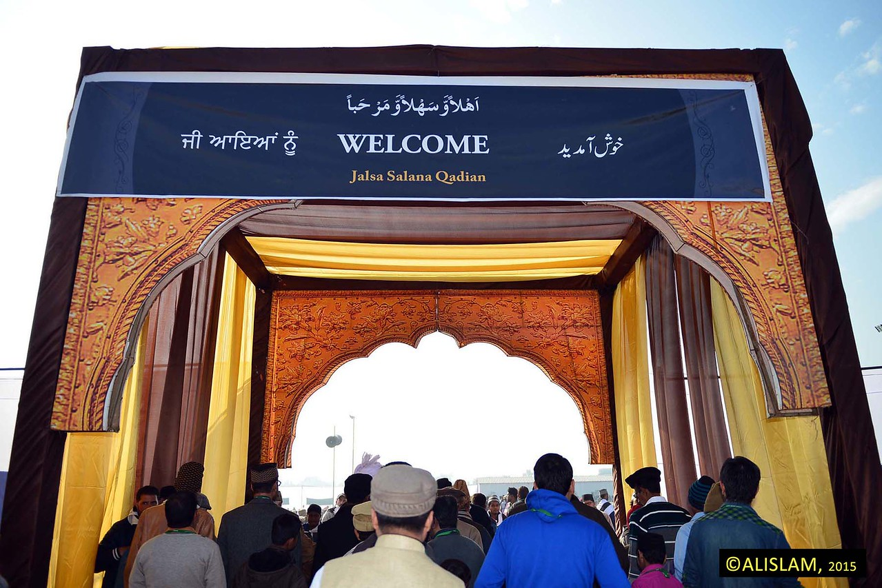 Entrance gate of the Jalsa Gah