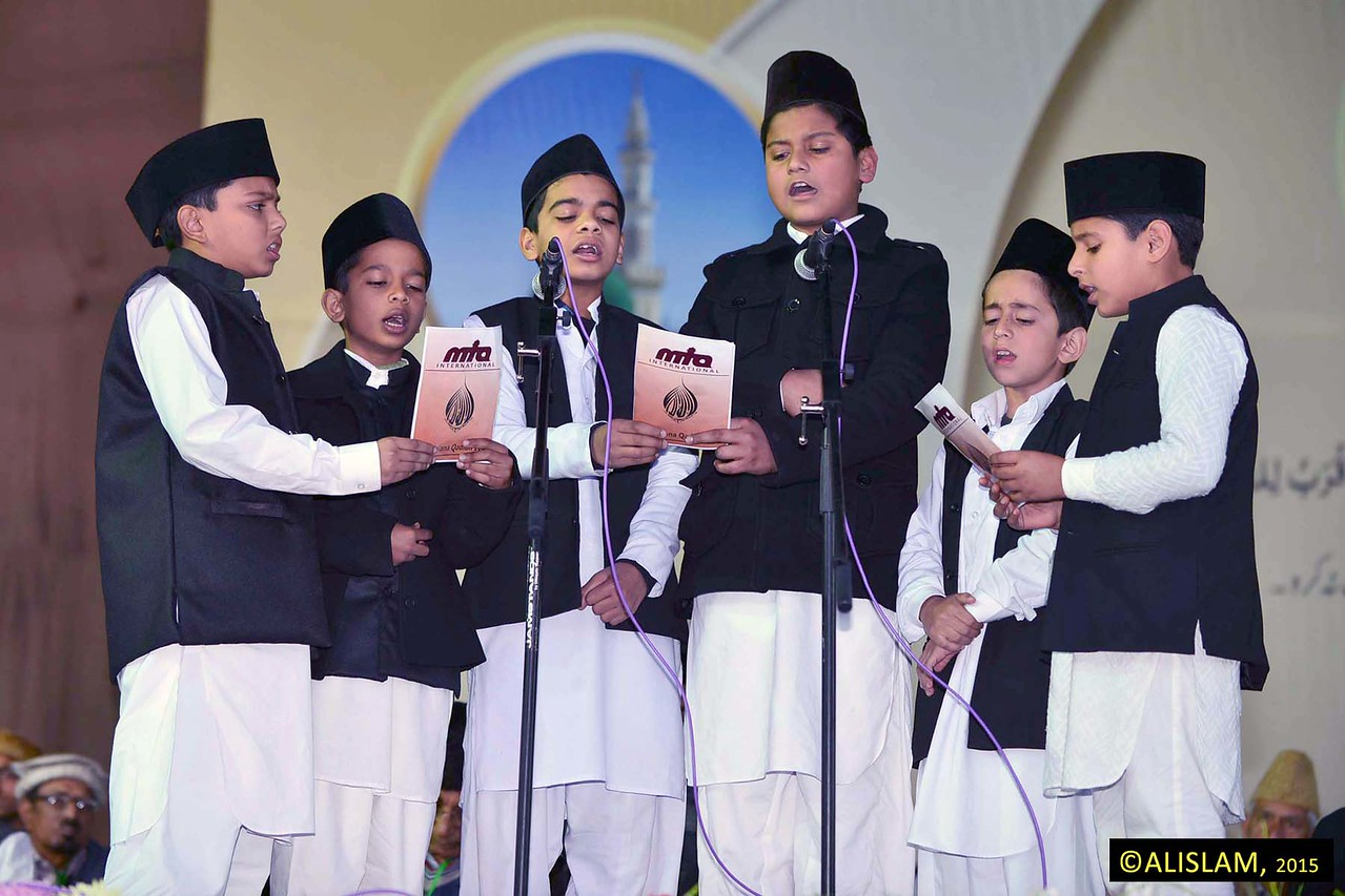 Tarana in Urdu by Atfal - younger members of the community