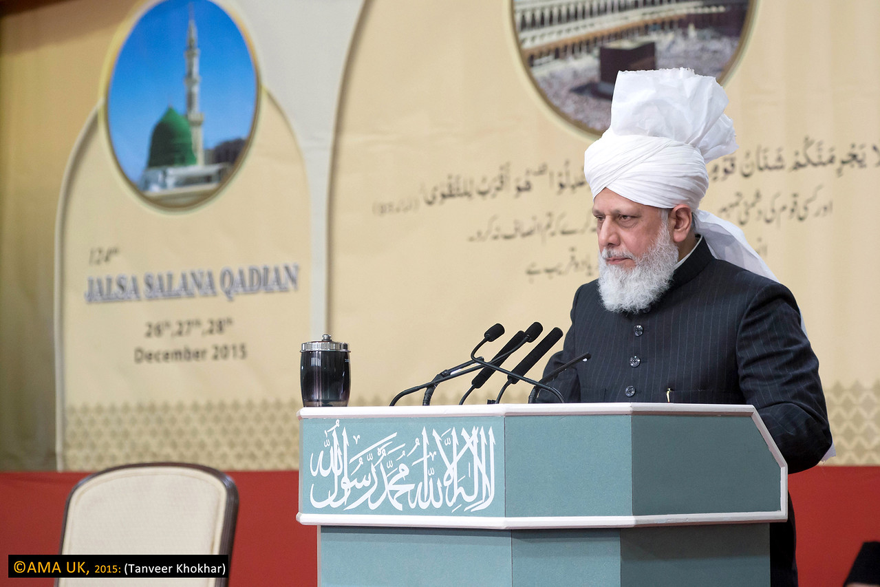 The World Head of the Ahmadiyya Muslim Community, the Fifth Khalifa (Caliph), His Holiness, Hazrat Mirza Masroor Ahmad, concluded the 124th Annual Convention (Jalsa Salana) of the Ahmadiyya Muslim Community in Qadian, India, on 28 December 2015 with a faith-inspiring address.