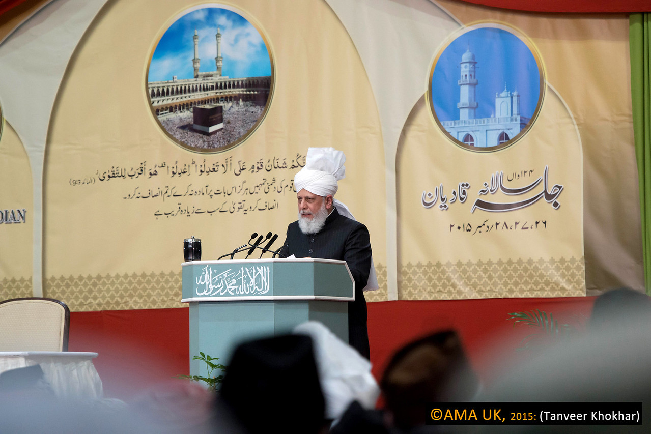Concluding, His Holiness mentioned a terrorist attack perpetrated against the Ahmadiyya Muslim Community in Bangladesh a few days earlier and also the recent martyrdom of an Ahmadi Muslim in Kyrgyzstan.In light of these incidents, His Holiness urged Ahmadi Muslims across the world to remain vigilant to the threat of extremism and terrorism and prayed that Allah the Almighty protected all members of the community.