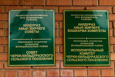 автор: Салават Каалетдинов