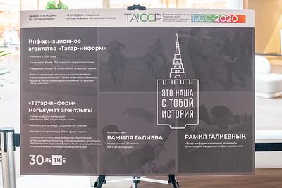 автор: Денис Бунтуков
