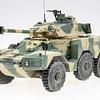 1/35 Tiger ERC-90 F1 Lynx