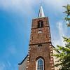 Church tower, Amsterdam, Netherlands
