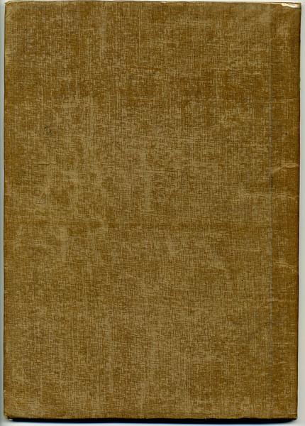 1919-077