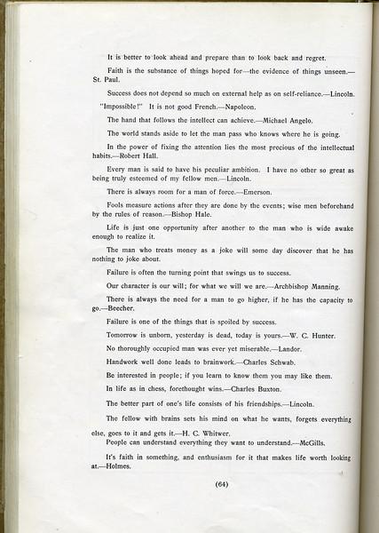 1919-073