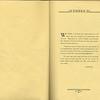 Owego - 1930-005