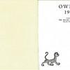 Owego - 1946-003