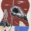 Owego - 1952-071