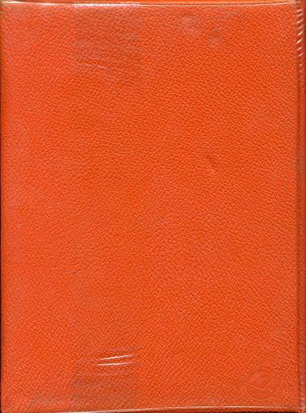 Owego - 1961-066