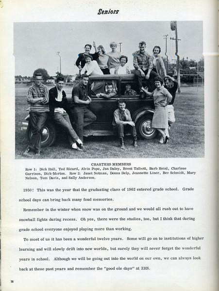 Owego - 1962-021