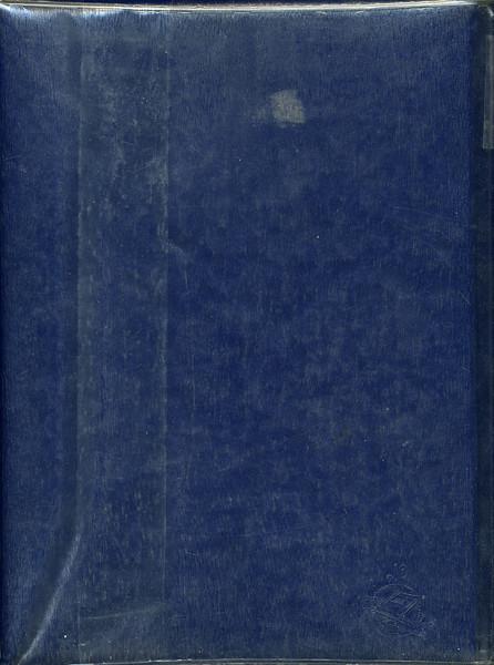 Owego - 1967-096