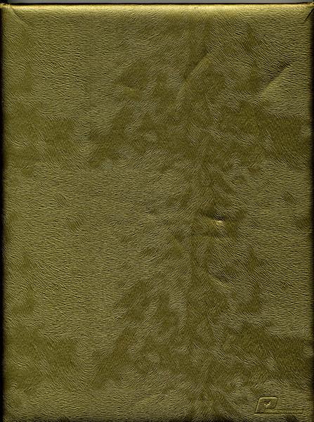 Owego - 1969-101