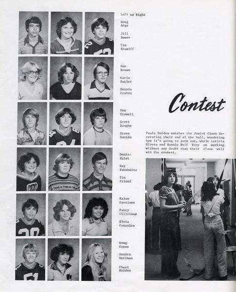 Owego - 1979-055