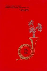 Cover, 1965, Glad Hand Press