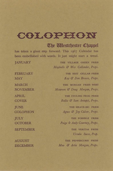 Colophon, 1967, Heave-Ho Press