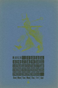 March, 1972, Cycling Frog