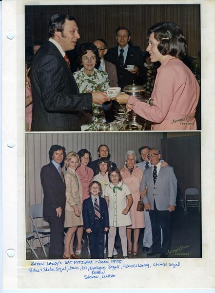 1975 06 Karen's Bat Mitzvah
