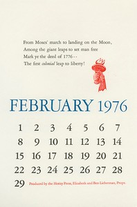 February, 1976, Herity Press