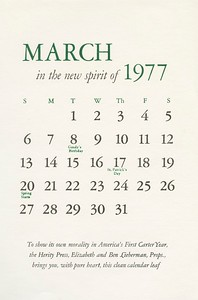 March, 1977, Herity