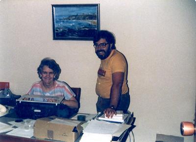12/86 In the Studios