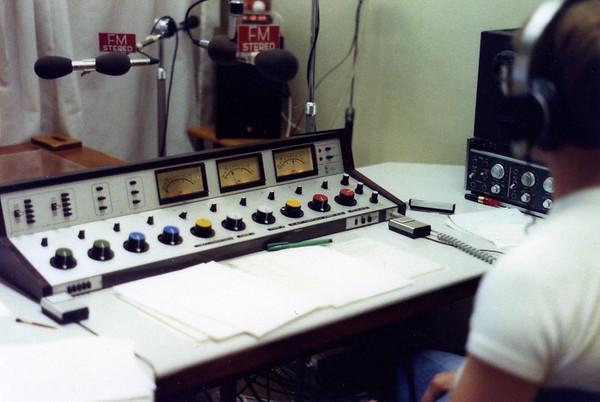 1981: The Original Studio