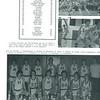 Owego - 1980-101