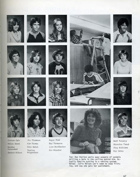 Owego - 1982-071