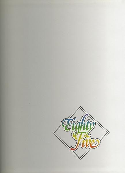 Owego - 1985-115