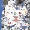 Owego - 1993-004