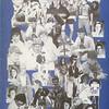 Owego - 1993-005