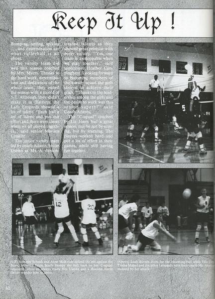 Owego - 1995-059