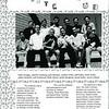 Owego - 1997-097