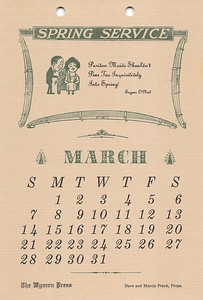 March, 1982, Wyvern Press