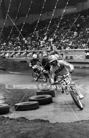 1982 ABA Nationals