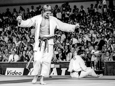 1981 Maastricht World Judo Championships (3-6 September)
